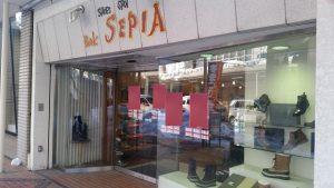 SEPIA(セピア)
