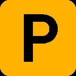 駐車場 有