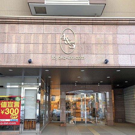 株式会社東横イン北見駅前